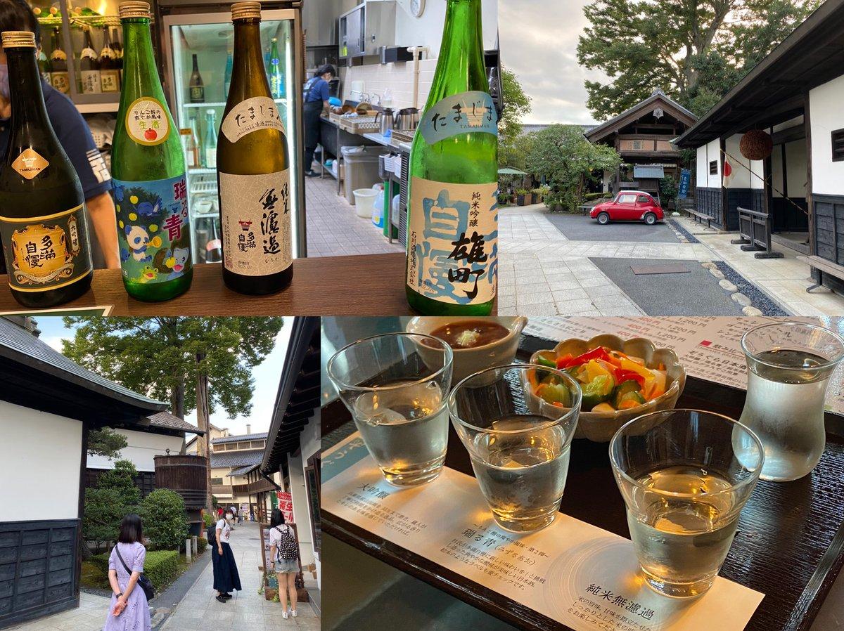 test ツイッターメディア - 2日目は横田基地周辺をお散歩したり、石川酒造さんで飲んで食べてしたよー🍻🍶敷地内にイタリアンと和のお店があって、どっちも行きたくて結局はしごした😊❤️昼間っから美味しい酒飲んで最高の休日🥳🥳 https://t.co/82o8PeKJZC