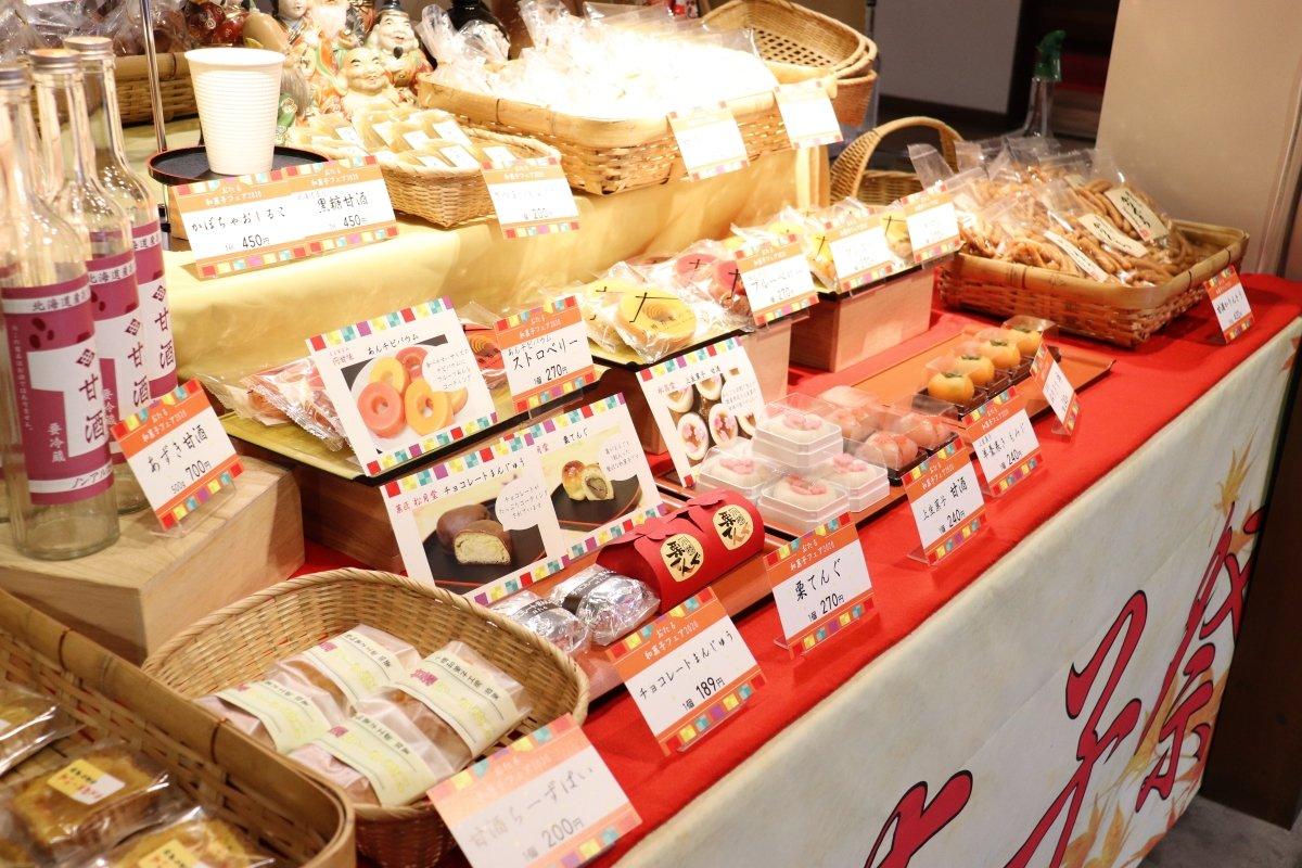 test ツイッターメディア - こんにちは、小樽の田中酒造です。連休最終日、今朝も小樽は天気が良く気持ちの良い風が吹いています。只今、本店では和菓子フェアを行っております。市内和菓子屋さんの紹介や販売を行っておりますので、お時間がございましたらぜひ小樽に遊びに来てください!😊 #小樽 #田中酒造 #小樽のグルメ https://t.co/f45MSbk8Yd