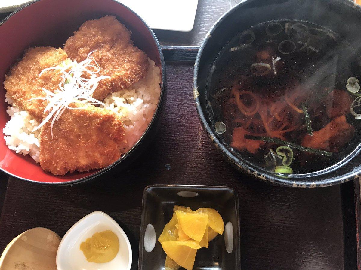 test ツイッターメディア - カツ丼食べて、麒麟山酒造へ行こう https://t.co/zCXxBlPgox