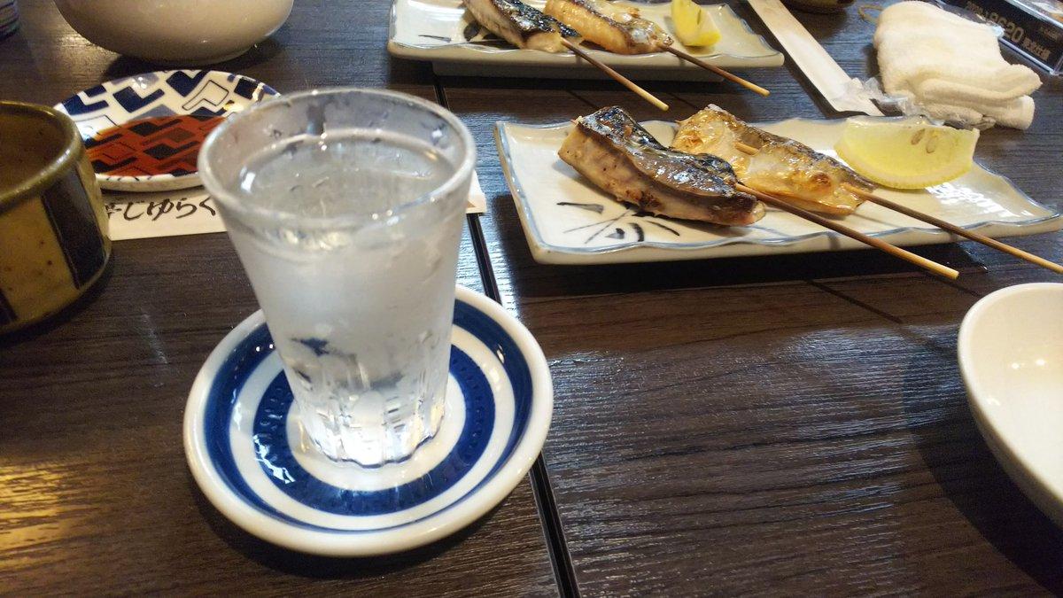 test ツイッターメディア - 〆張鶴と鯖の串焼き https://t.co/oV5k3rs8Zf