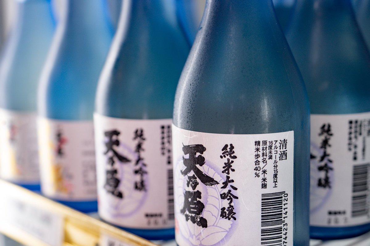 test ツイッターメディア - 【https://t.co/IDoqNHoXGT参加酒蔵ご紹介🍶】  上総エリア「須藤本家」  明治18年に創業。 名水久留里の生きた水を使用し、こだわりの設備で最高品質で美味しい酒造りを行なっています。  代表銘柄「天の原」はコク深くどっしりとした味わい。  (1/2) https://t.co/Ro34FqteQA