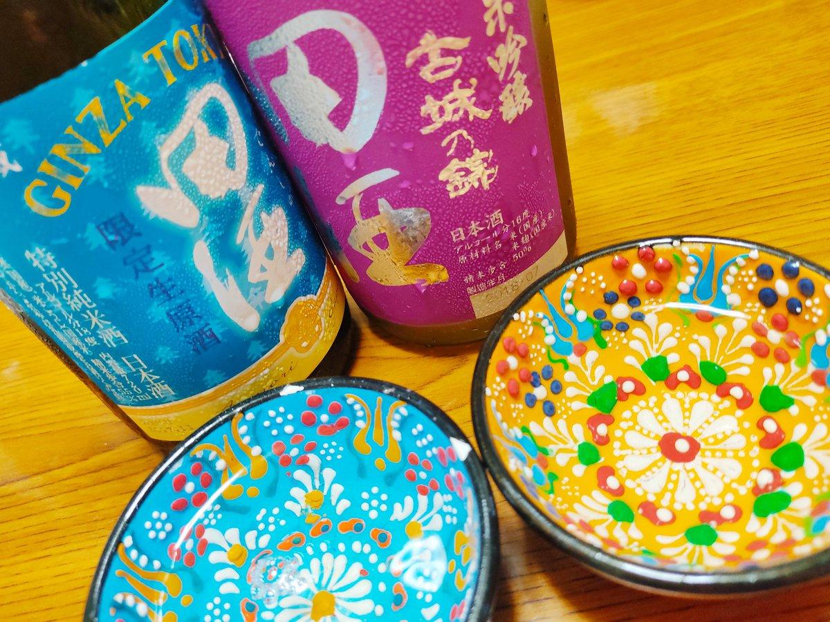 test ツイッターメディア - 酔っ払ってくると、加水した日本酒より生原酒の日本酒がより飲みやすく感じてしまいます。その要因の一つが「酸味」です。特にこの田酒に関しては、生原酒の方が酸味少なく、ふくよかな旨味強し。アルコール強いのに何故か比較的飲みやすく感じる。 アルコール強い人も、後半戦に飲む時は注意ですよ♪ https://t.co/jtBm62yzcm