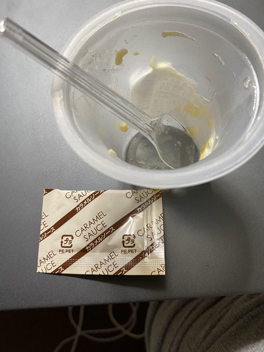 test ツイッターメディア - 今、神戸プリン食べてたんやけど 食べ終わってからカラメルソースの存在に気づきました🙄 このカラメルソースどうしよう… 今年で一番悩んでます。 https://t.co/4qpJkC5zwJ
