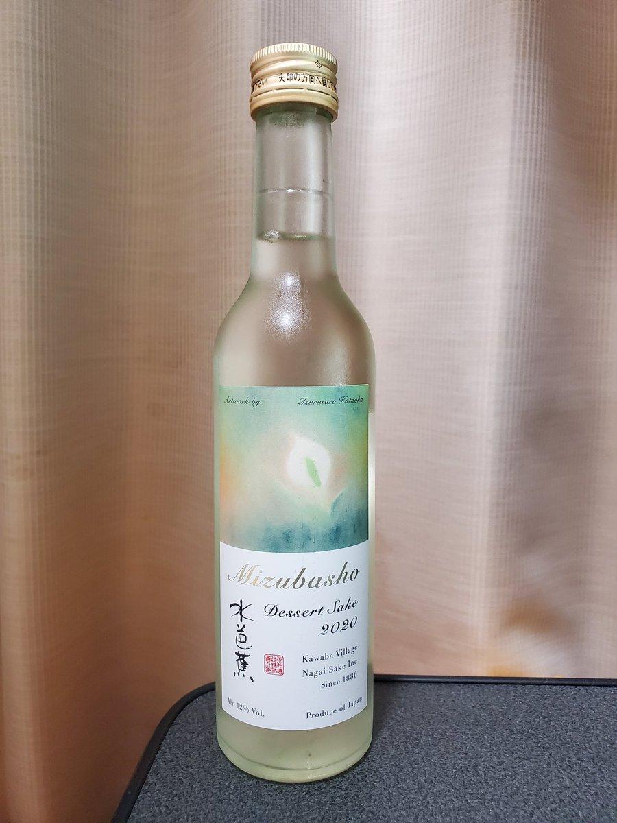 test ツイッターメディア - 水芭蕉 Dessert Sake 2020 片岡鶴太郎。300mlと小瓶なのです、あっさり飲めてしまいそうです。アルコール度数も12度とちょっと低め。デザートというだけあって、食後にデザート代わりに飲めるような甘めのお酒です。日本酒とは思えない!他にも二種類シリーズがあるみたいです。 https://t.co/rRDxnnWwIE