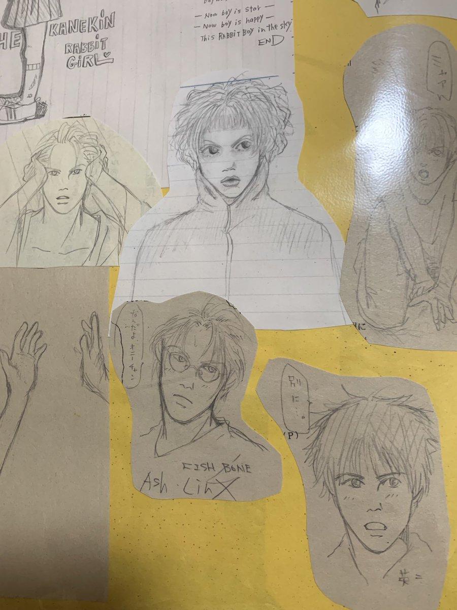 test ツイッターメディア - もさんへ(高校生の時に描いたアッシュと英二です😂)むちゃくちゃ影響された吉田秋生先生の作品。 https://t.co/PX9RS4F41W