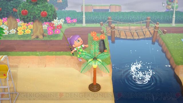 test ツイッターメディア - 9月に捕っておきたいサカナと海の幸はコレ!【あつ森日記#135】 https://t.co/dA6ufa9QCX #どうぶつの森 #あつまれどうぶつの森 #あつ森 #NintendoSwitch https://t.co/XBzrkCYatP