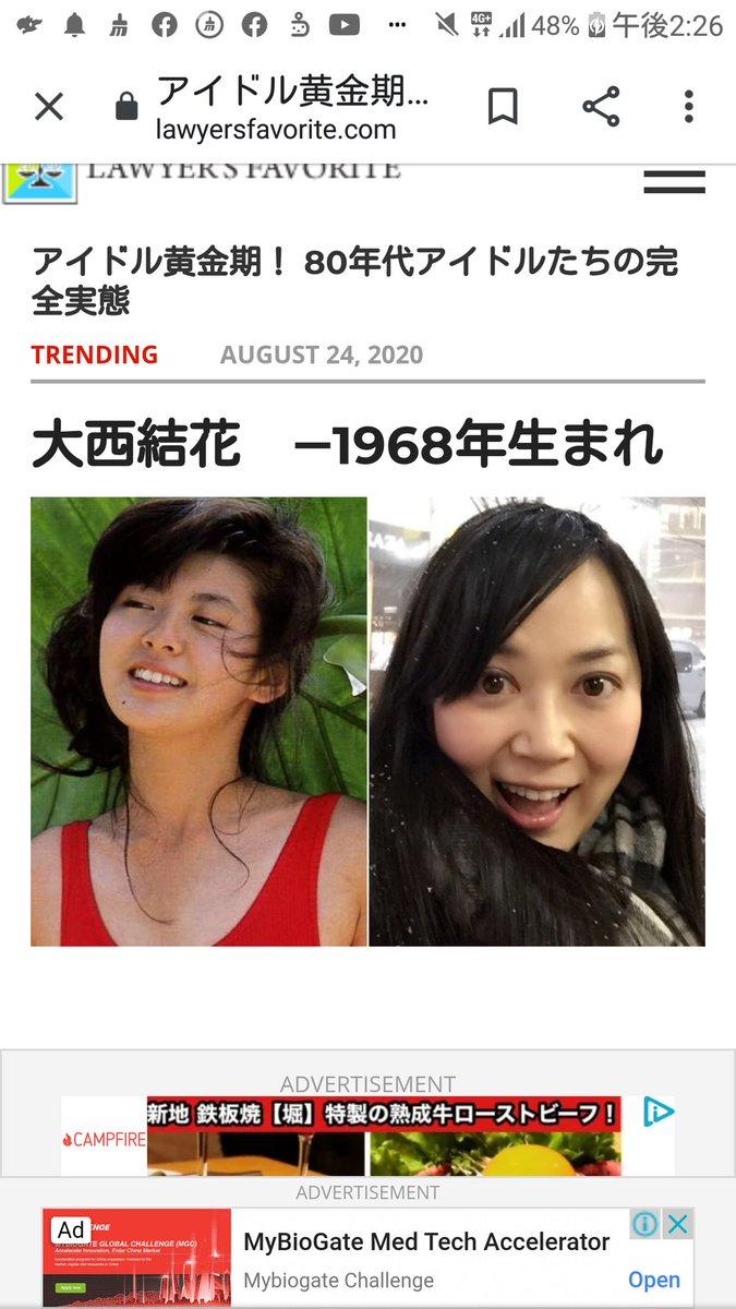 test ツイッターメディア - 普通に佐藤愛子はこの説明…。 全く当時のアイドルとか知らない人が書いたとしか思えない…。 相原勇の過去の写真が河合奈保子 大西結花の過去の写真が南野陽子…。 他にも見逃してるかも。 https://t.co/YGZeTilYHa
