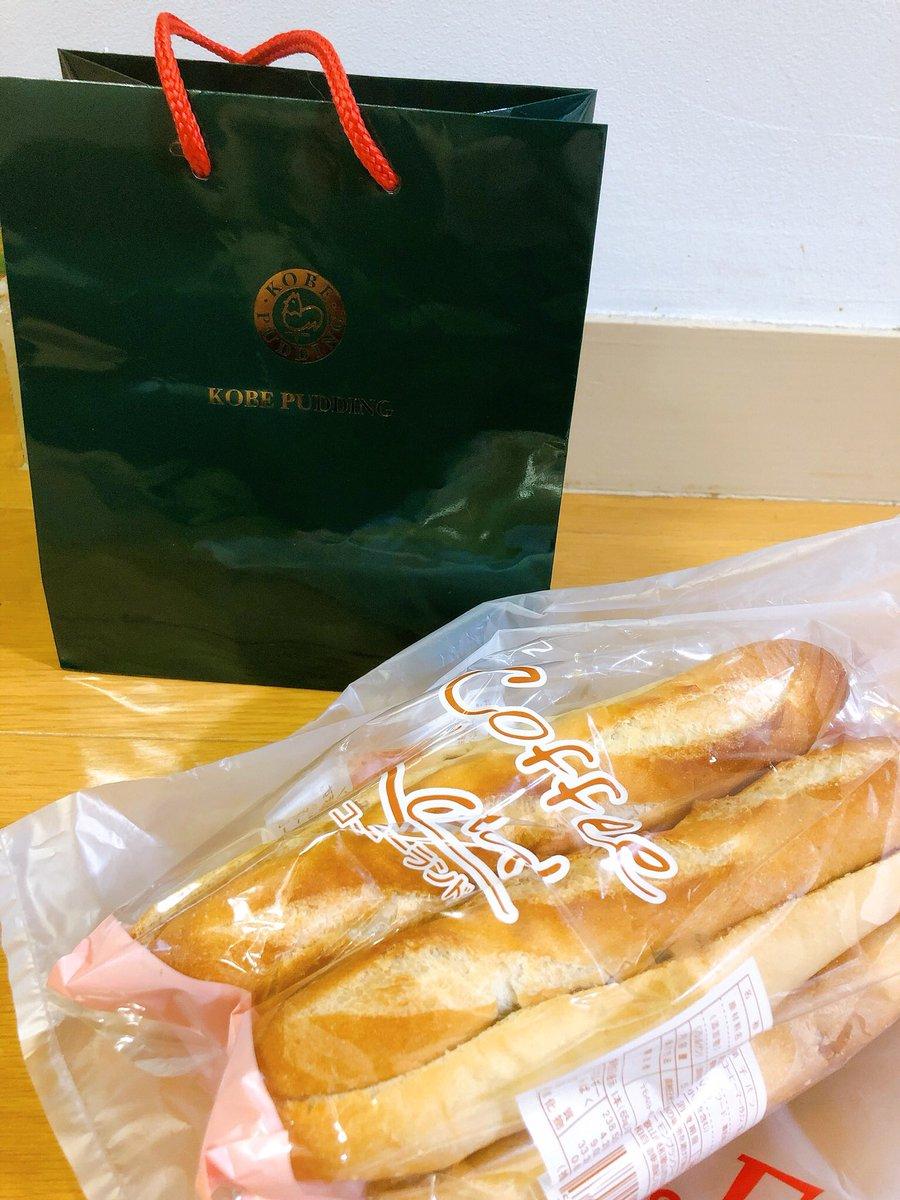 test ツイッターメディア - 旦那が朝から神戸出張だったので  大好きな神戸プリンと コーヒーランド 買ってきてくれた♥  明日いただこ🍴( ¨̮  )💬 https://t.co/0lN2cMMChc