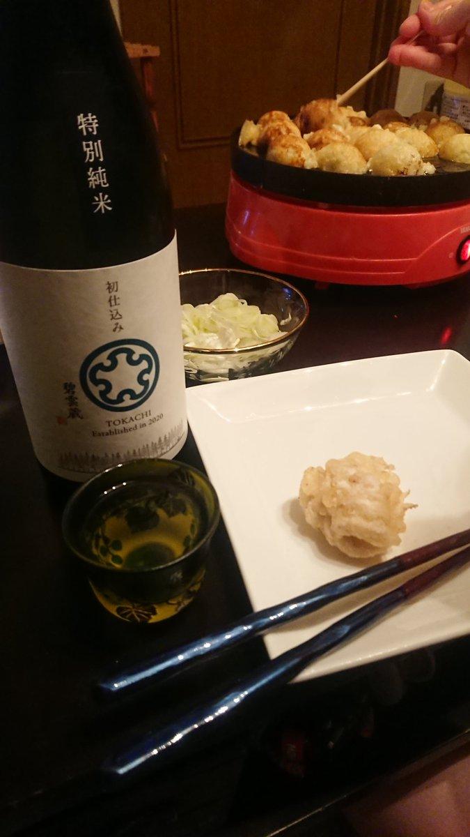test ツイッターメディア - 友人の田でとれた酒米を使って、大学の同期が醸した日本酒。 つまみに今年初めての真だちで天ぷら。 あと、無意味にたこ焼き。 素敵な一日。 https://t.co/0E8gu5BrbX