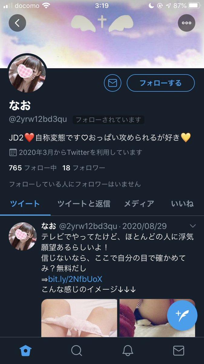 test ツイッターメディア - あ、小坂菜緒ちゃんなら大歓迎なんで😅🤚💦 https://t.co/tb6yD9DmeZ