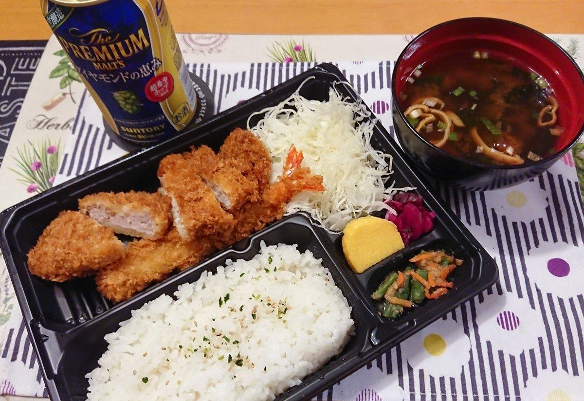 test ツイッターメディア - 23日の晩飯は、新宿さぼてんのロースカツとエビフライの弁当、赤だし、ビール。食後に、早生みかん、栗まんじゅう。 https://t.co/o0jW03Ihun