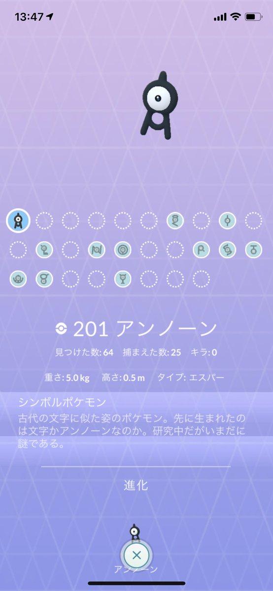 test ツイッターメディア - @Yukkey_AnzuP 問題ないっすねぇ… 他のアプリ全部タスク切ってポケモンGO再起動、それでダメなら端末再起動っすかねぇ https://t.co/Le4rpHp2gn