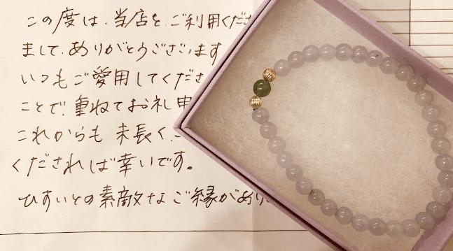 test ツイッターメディア - 修理に出してたブレスレットが帰ってきた😆 初めてのリアルイベ,ポケモンgo横浜スタジアムに行けなくなって,かわりに手に入れたもの。  なくした石やパーツも足してもらって元通り。  この翡翠の透明感をうまく撮影できないのが残念💦 https://t.co/xQAI6H73Jz