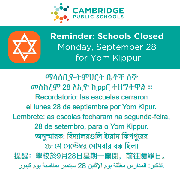 Reminder: Schools are closed on Monday, September 28 for Yom Kippur. #CambPS #CambMA