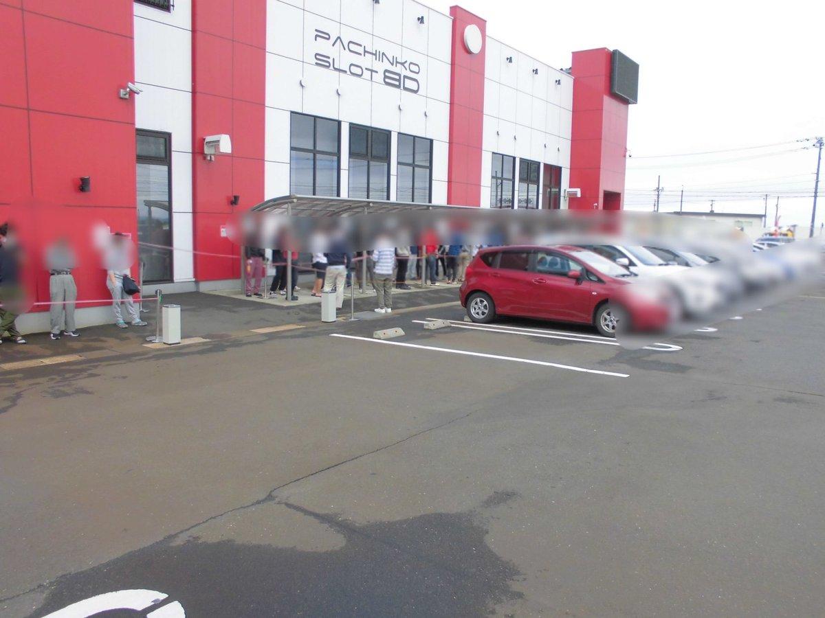 test ツイッターメディア - 【9/26並ばせ屋が診る!】 新潟県新潟市 「ビィーディー亀田店」   確保券61名、一般入場40名、 合計入場は101名でした。  #並ばせ屋 https://t.co/3PL3f1bAKL
