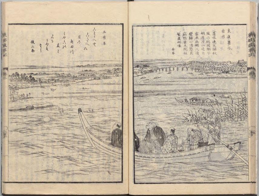 test ツイッターメディア - 今日(10/1)は十五夜。画像は『江戸歳事記』より、隅田川の月見の図です。月が水面に映し出されていますね。同書は江戸の年中行事を月日順に紹介した書で、別名「東都歳事記」。江戸時代の中秋の名月は、旧暦8月15日でした。 https://t.co/XU0BBWDS1E https://t.co/teag1tLOMC