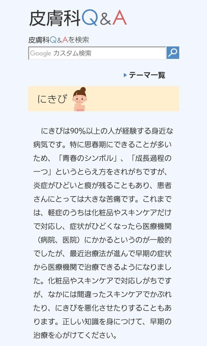 Moyo_secさんのツイート画像