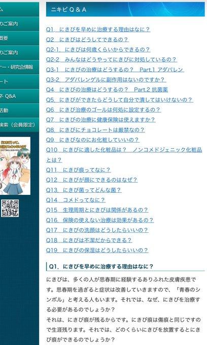 yoshinikibiadさんのツイート画像