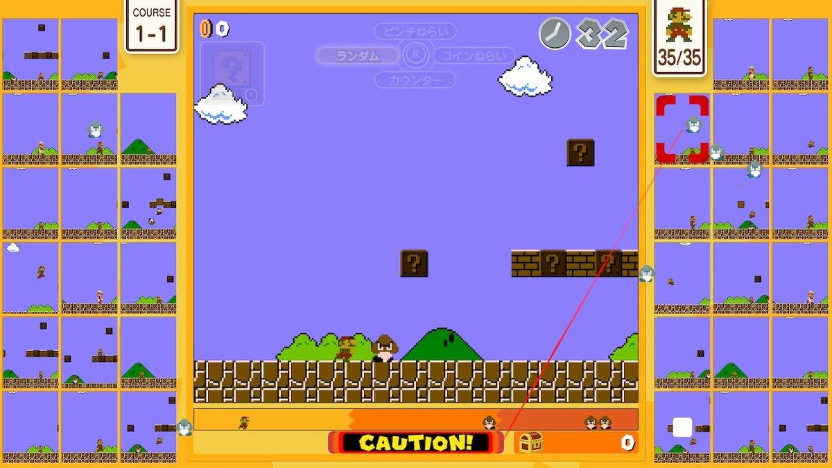 test ツイッターメディア - あつ森アカだけど、、、 マリオ35楽しいけど勝てない!! 私、センスないみたいw  #SuperMarioBros35 #NintendoSwitchOnline #NintendoSwitch https://t.co/qbmmmz1NlO