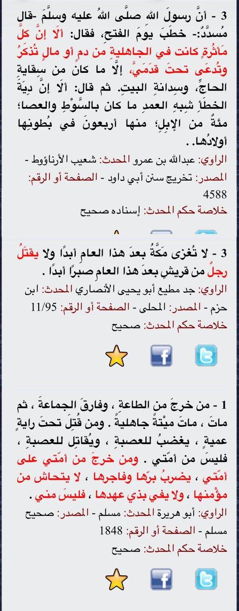 photo_1312054961279135745