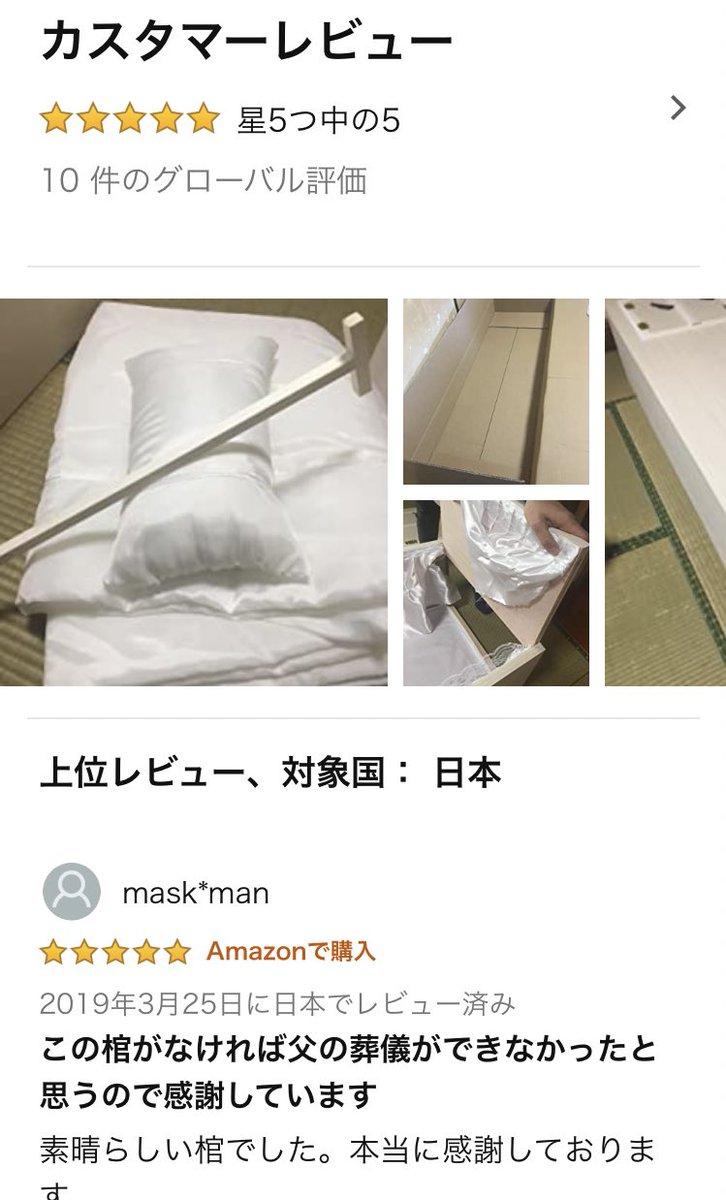 ukimaclosetさんのツイート画像