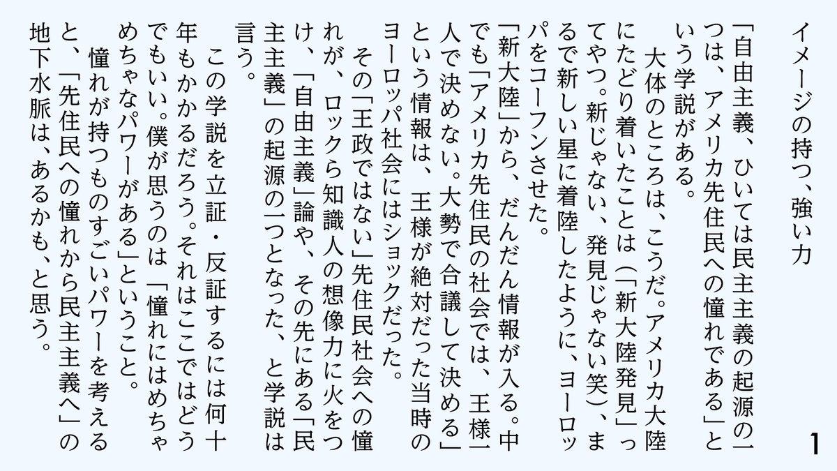 メダロット マリーゴールド メダロットパクリ騒動 小沢健二 みょに関連した画像-02