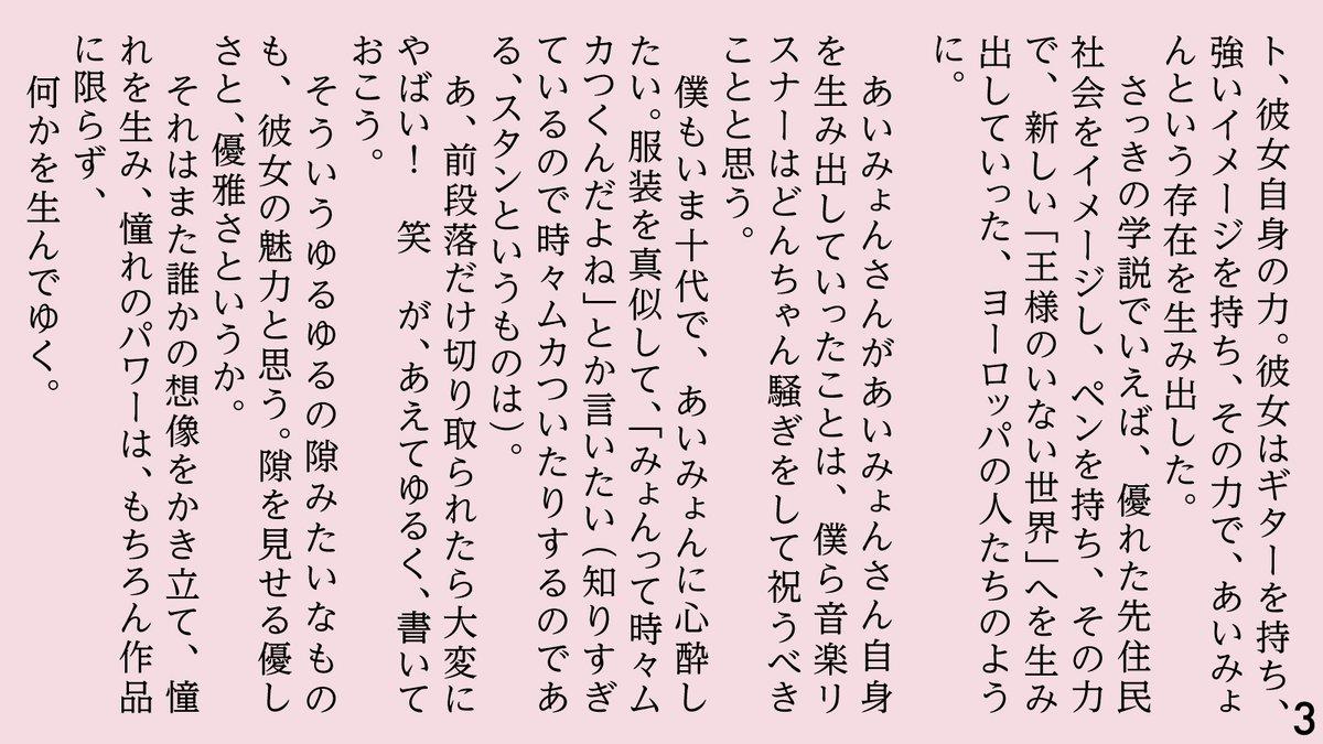 メダロット マリーゴールド メダロットパクリ騒動 小沢健二 みょに関連した画像-04