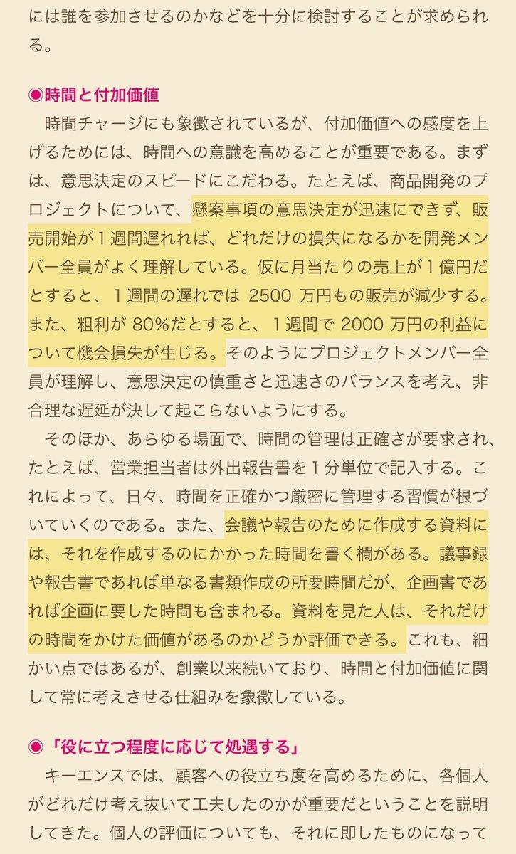 yuzutas0さんのツイート画像