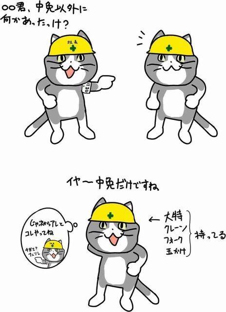 OKA_NO_KAIZOKUさんのツイート画像