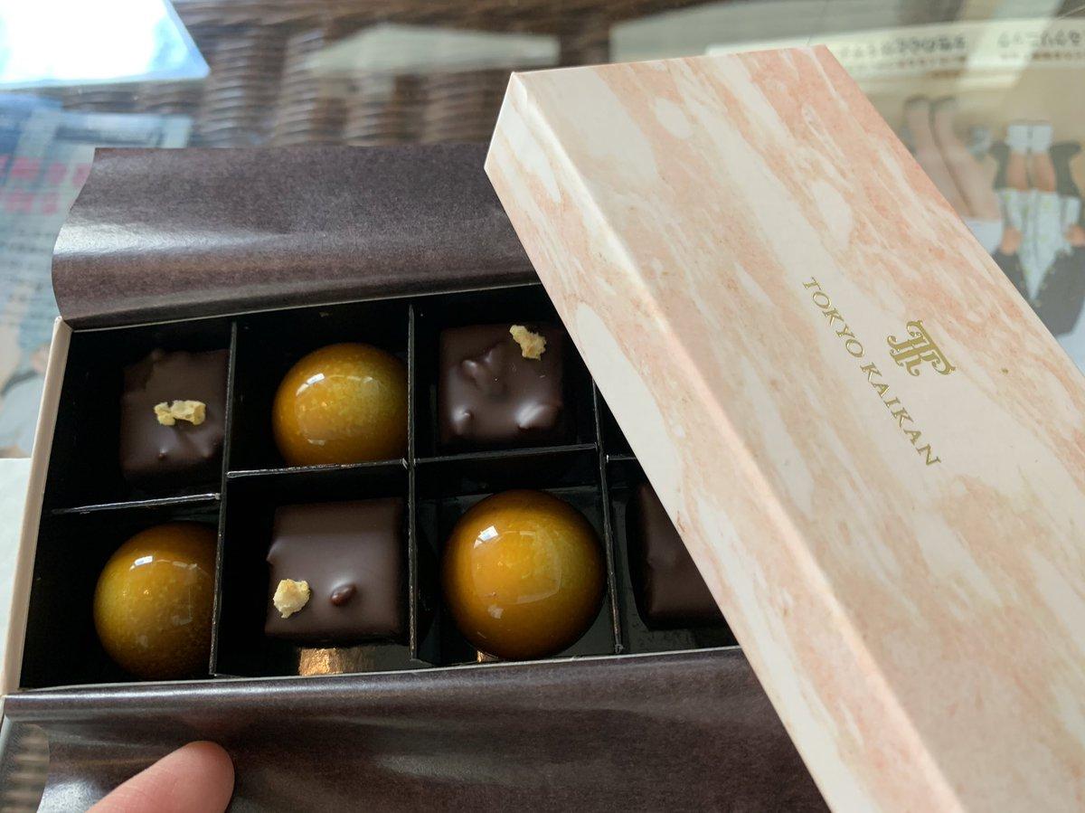 test ツイッターメディア - 東京會舘のチョコレートを頂きました*\(^o^)/*  んまぁ♡ 幸せだなぁ・・・♡ https://t.co/LRGUUb6pzs