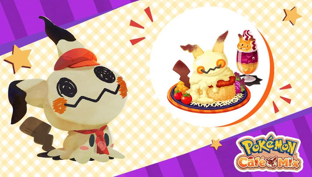 Cook up a Halloween treat with Mimikyu in #PokemonCafeMix!   For a limited time, serve up a dish inspired by the Disguise Pokémon, and get your chance to recruit Mimikyu to your staff!   🍭🍰🎃: