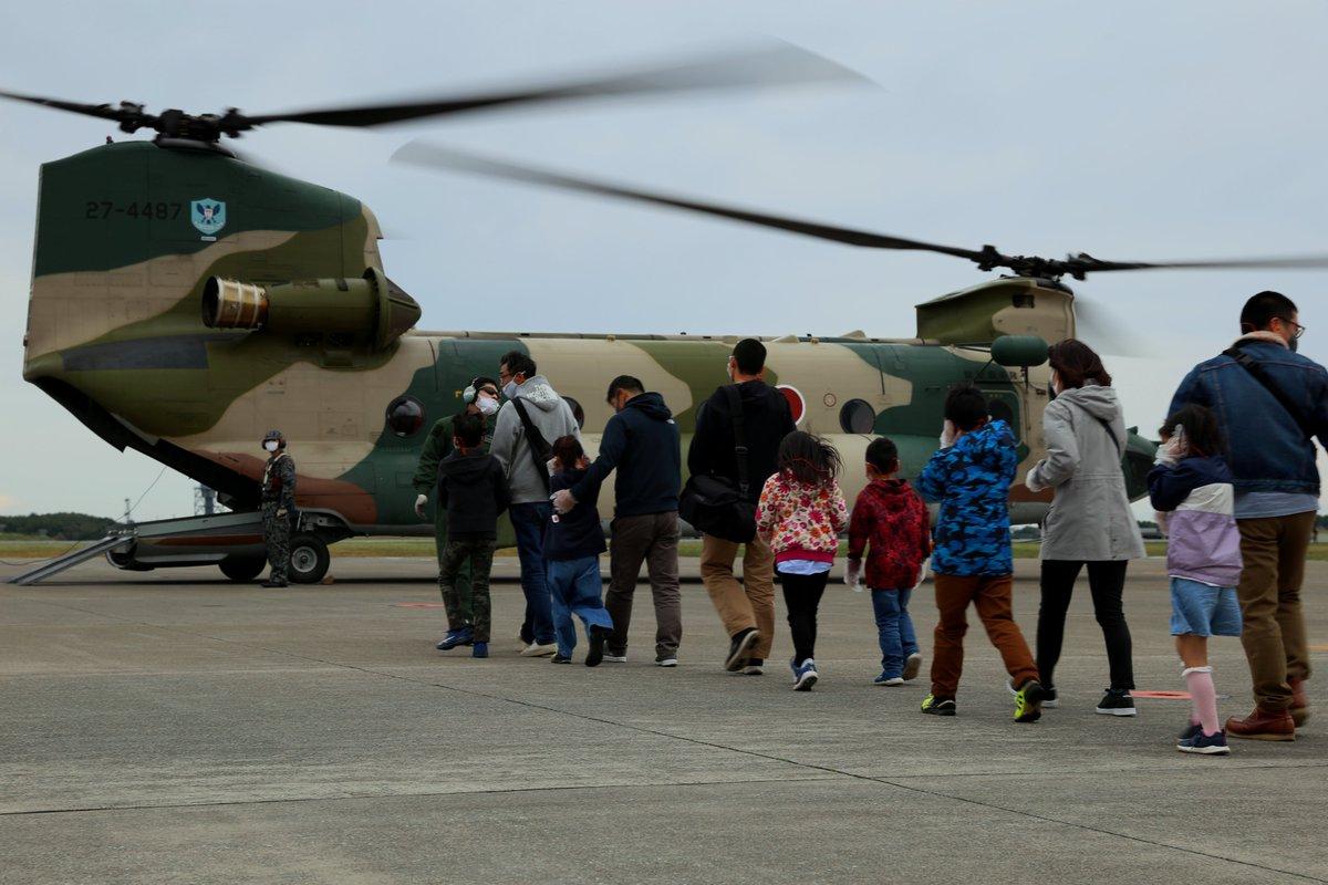 test ツイッターメディア - 三沢基地は、体験搭乗(CH-47J)を行いました。 参加された方々はヘリコプターの風圧を受けながら搭乗し、晴天へ回復した天候の中、上空から見える三沢市を満喫、終始笑顔の絶えない1日となりました(*^_^*) #航空自衛隊 #三沢基地 #体験搭乗 #CH47 #チヌーク #チヌたん https://t.co/pVKS3ARDs8