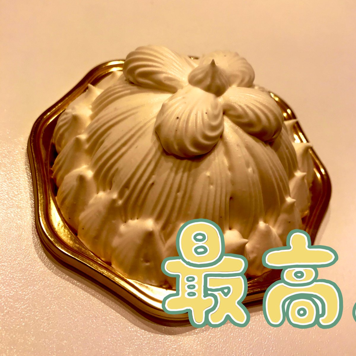 test ツイッターメディア - 先輩の誕生日だったので、マロンシャンテリー✨ 美味しかったー✨  写真は、アールグレイバージョンです(^^)  #東京會舘 #マロンシャンテリー https://t.co/XHvMTHy8NQ