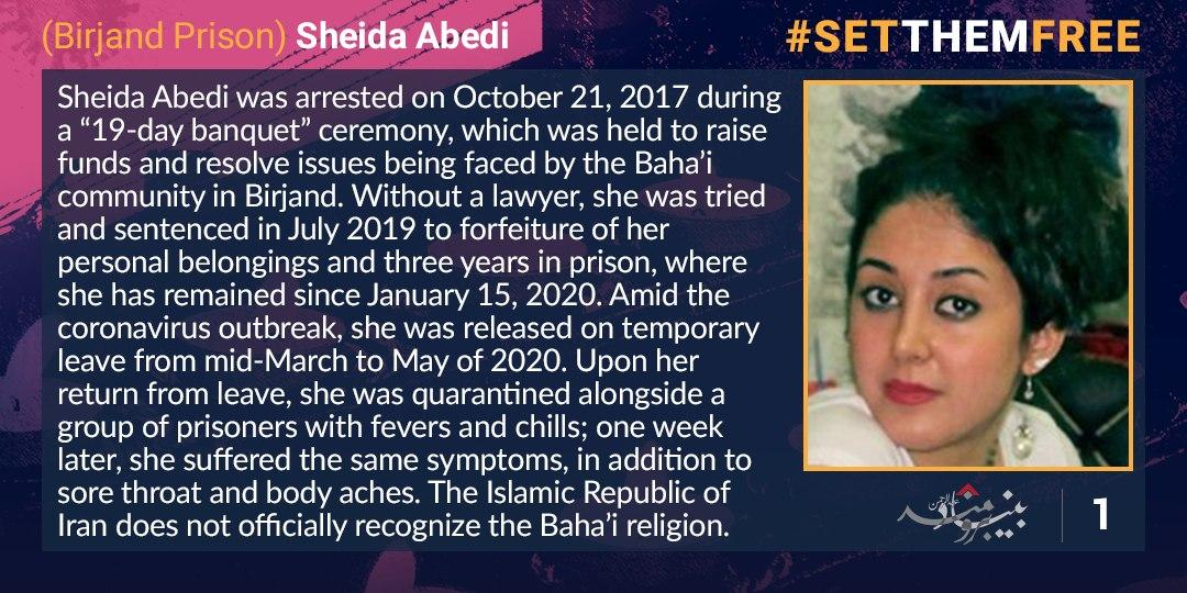test Twitter Media - Sheida was first arrested for holding a fundraiser in support of the #Bahai community in her hometown.  Iranian authorities freed her temporarily in March. When they called her back in May, they put her in a cell with people with #COVID symptoms.   #SetThemFree https://t.co/sTkndkxzi9