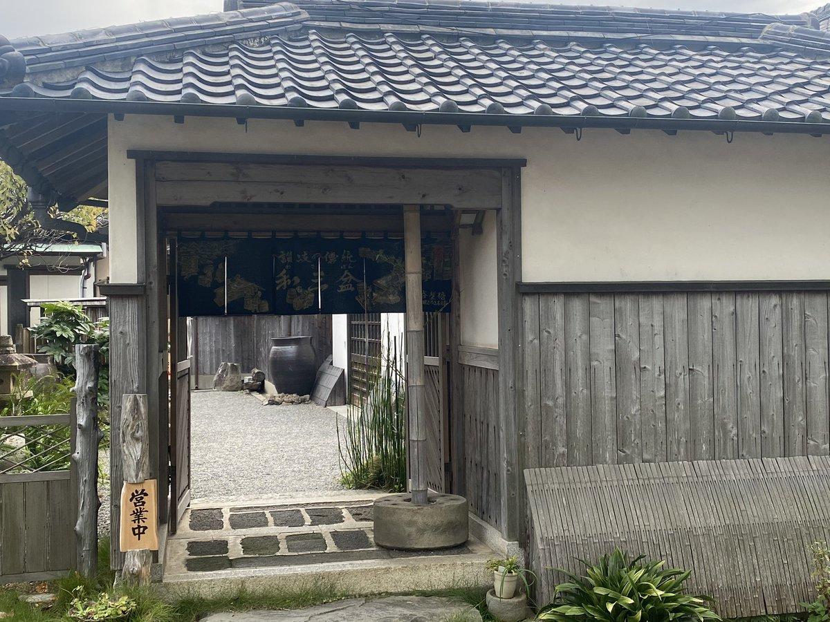test ツイッターメディア - 香川県に戻って参りました  三谷製糖さんで和三盆糖のお菓子をGET!  #香川県 https://t.co/6QwJUb1FK4