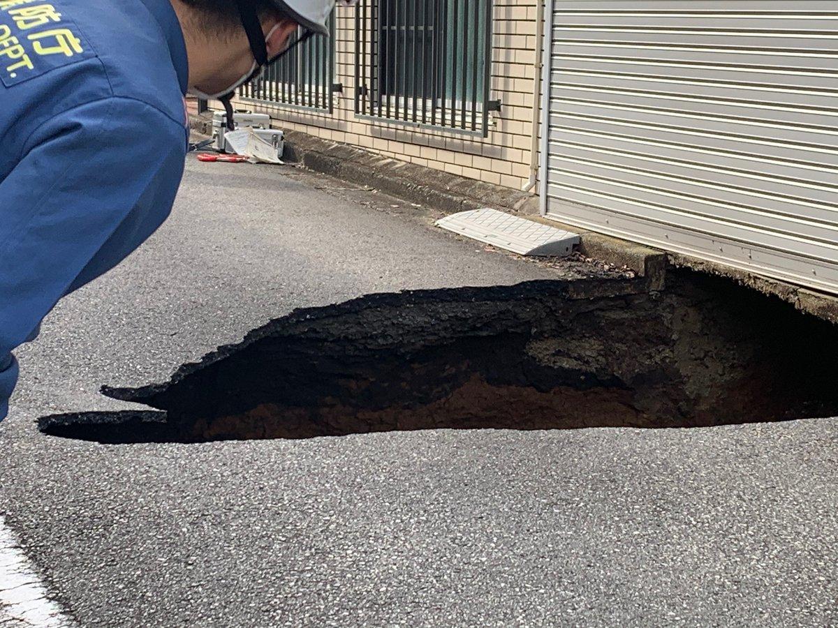 道路陥没事故 地震来たらマジ 調布市東つつじヶ丘 ええとこ 陥没事故発生に関連した画像-03