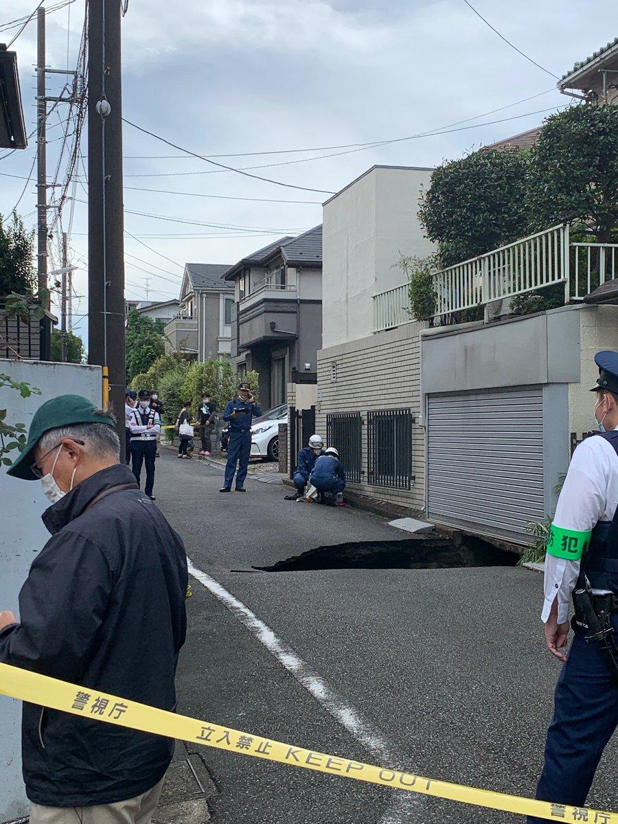道路陥没事故 地震来たらマジ 調布市東つつじヶ丘 ええとこ 陥没事故発生に関連した画像-04