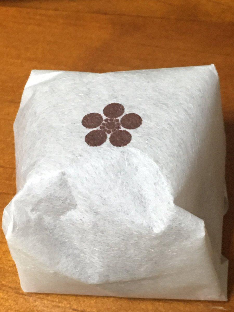 test ツイッターメディア - 午前中になが餅を食べたのですが山田屋まんじゅうも食べます。小さいから問題ありません。 https://t.co/mQYEJxhUBF