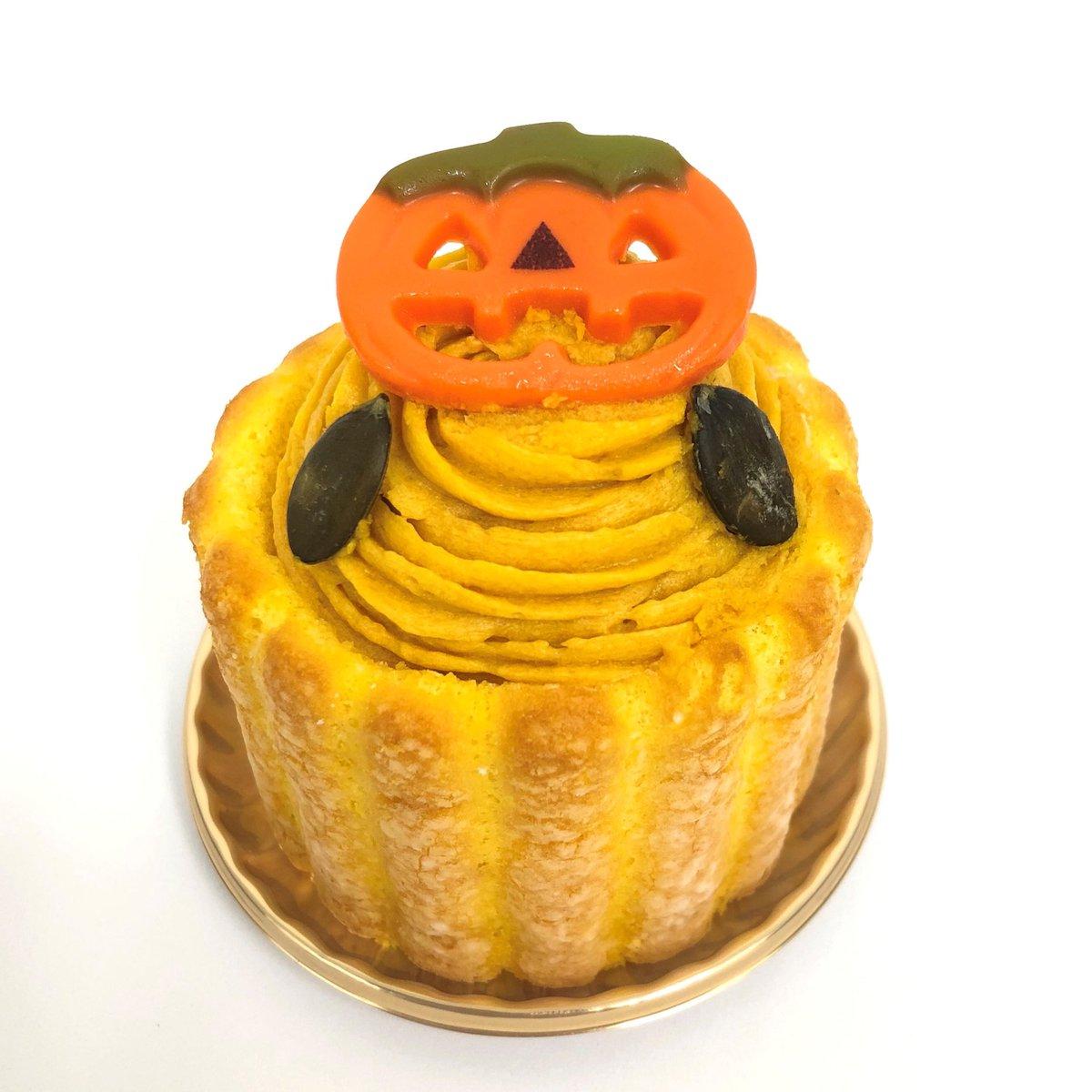 test ツイッターメディア - こんにちは!初ツイートです✨ガトー・ド・ボワイヤージュ、エキュート立川店では、明日19日からとってもキュートな「かぼちゃのシャルロット」を販売いたします!ケースに並んだ可愛いかぼちゃさん達に是非会いに来てください🎃💕 #ガトードボワイヤージュ  #エキュート立川   #立川駅 #ハロウィン https://t.co/LBCd0YcXuF