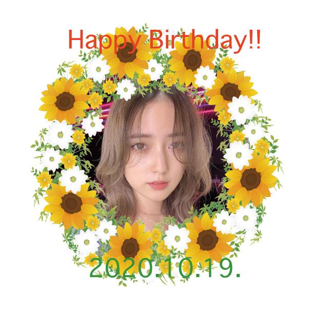 test ツイッターメディア - 池上紗理依さん(@ikegamisarii )、25歳のお誕生日おめでとうございます。これからも素敵な演技、素敵なグラビア、期待しています。 https://t.co/pdIQKaQPqb