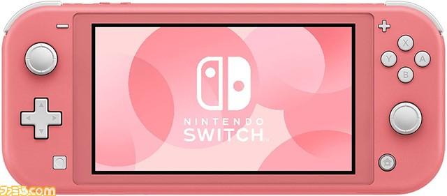 Amazonでニンテンドースイッチ ライト4色各色が通常価格で販売中  #NintendoSwitch #NintendoSwitchLite