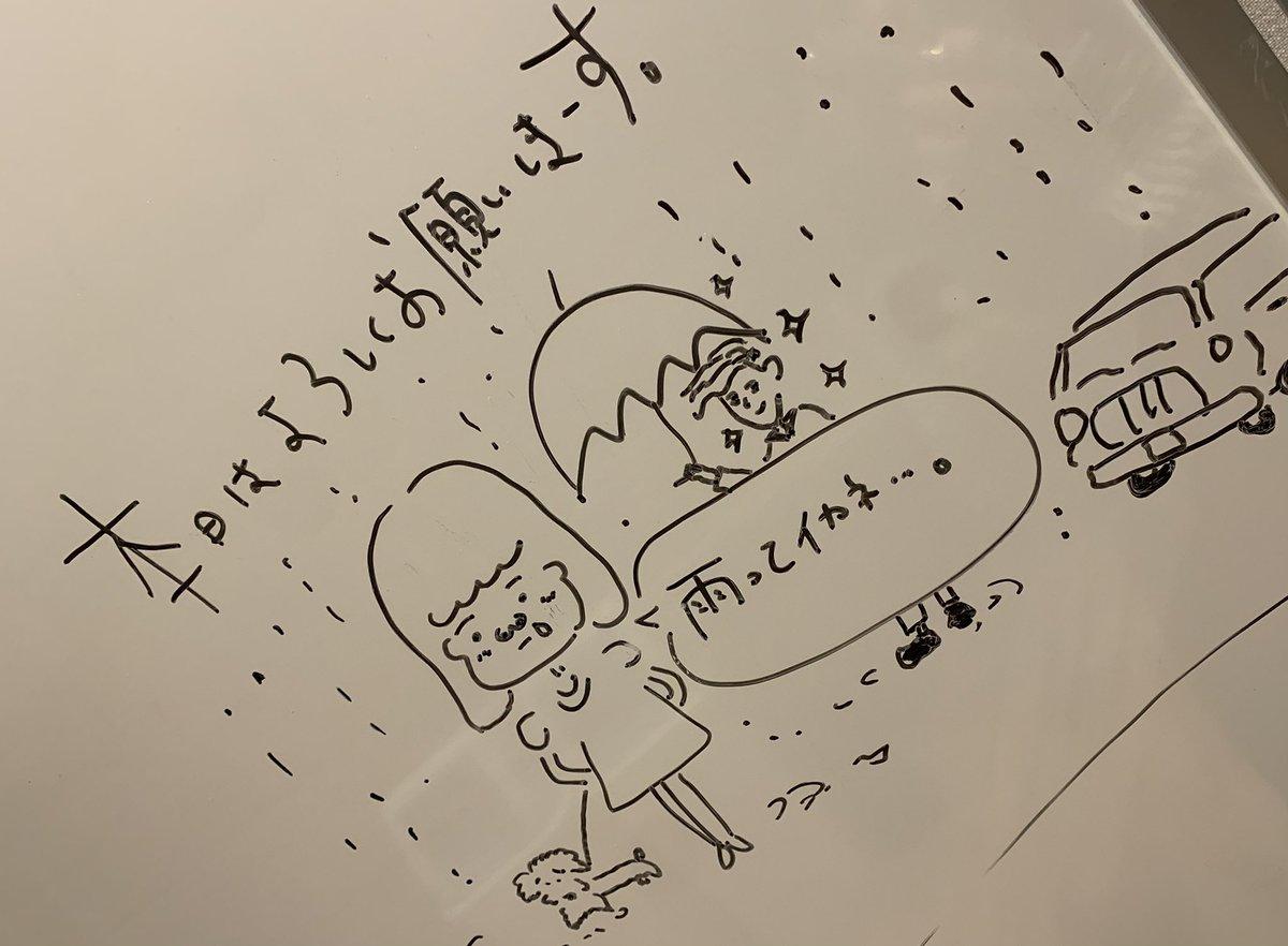 斉藤朱夏の10月23日のツイッター画像