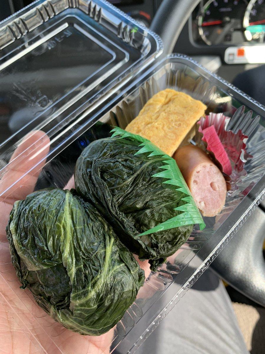 test ツイッターメディア - 途中、森昌子ちゃんとこ寄ったらめちゃめちゃ喜んでくれてお昼ごはんくれた😋  和歌山といえばめはり寿司❗ https://t.co/9d7GLhCIah