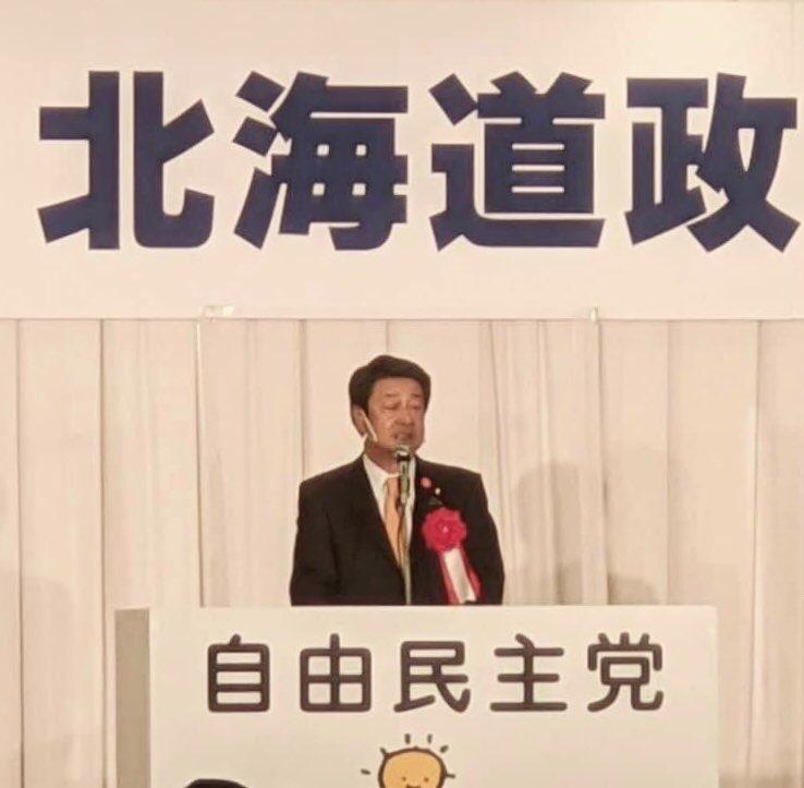 test ツイッターメディア - 公明党北海道本部主催の「政策懇談会」を札幌市内で開催しました!  JA北海道中央会様や北海道薬剤師協会様をはじめ、多くの団体の皆様から、要望等を頂きました。  また、自民党道連の政経セミナーに出席し、日頃のお礼と共に、自公連立政権の安定強化に尽力する決意を述べさせて頂きました! https://t.co/iq4H4Iup8u