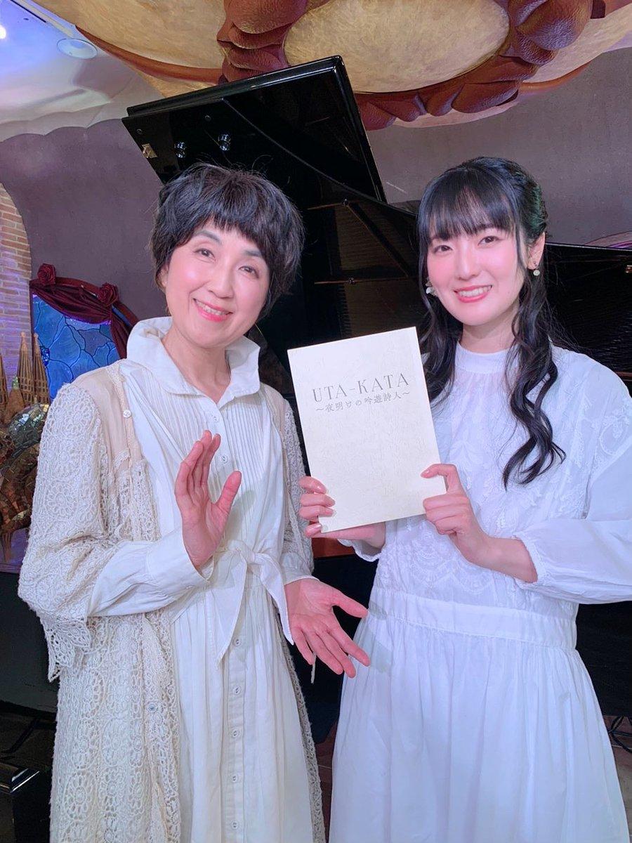 石川由依の10月25日のツイッター画像