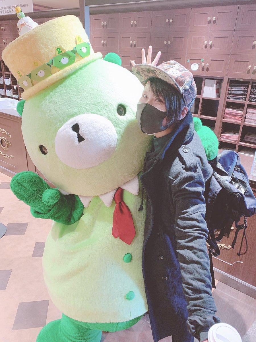 test ツイッターメディア - おはよう朝☀️ 今日はサーカスの日だそうで🎪 東京ミステリーサーカスの団長くまっキーさんとの写真見て元気出す🧸 季節によって飾りが変わるの細かくて可愛い😭 風の噂で認知されてるらしいよと聞いてニヤニヤ😇  #くまっキー #サーカスの日 #東京ミステリーサーカス https://t.co/6RT2lhTN0I
