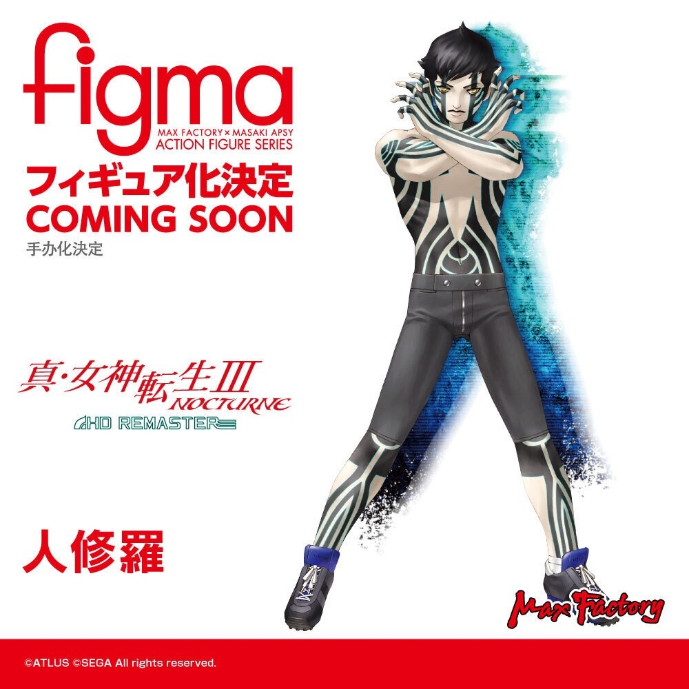 "A figma of the Demi-fiend from ""Shin Megami Tensei III Nocturne HD Remaster"" is in the works by Max Factory! Stay tuned for more information!  #smt #shinmegamitensei #figma #maxfactory"