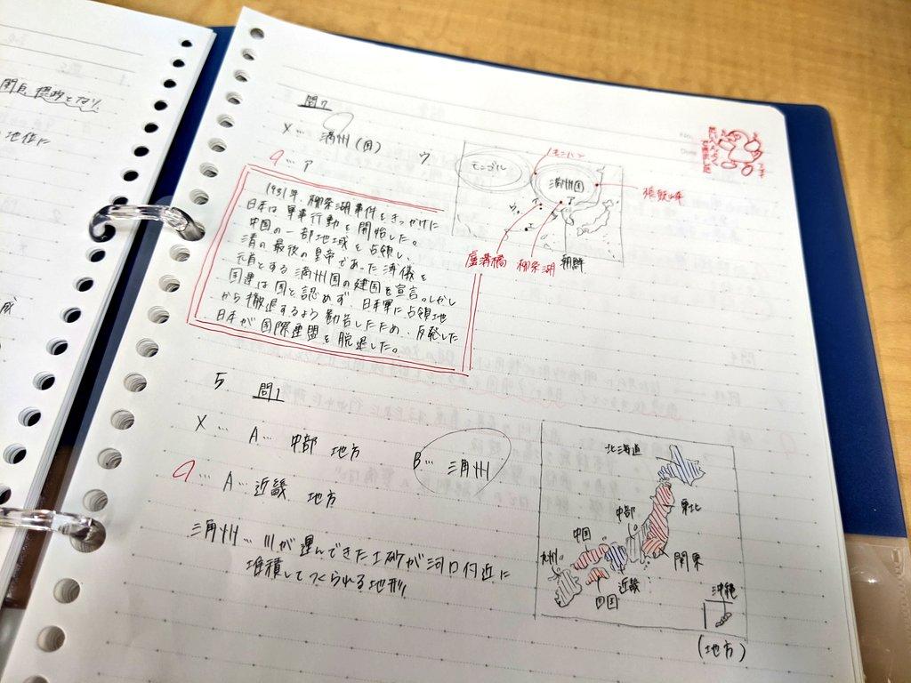 test ツイッターメディア - 生徒さんが来る前に、北辰テストのやり直しのチェック📝 この生徒さんは、覚えるための工夫や深勉がよくできていますね。 コレハ スバラシイ 今回の最優秀かな🏅 https://t.co/gh1L8rh6FI