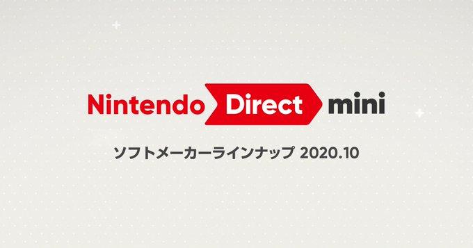 「Nintendo Direct mini ソフトメーカーラインナップ 2020.10」が公開   #任天堂