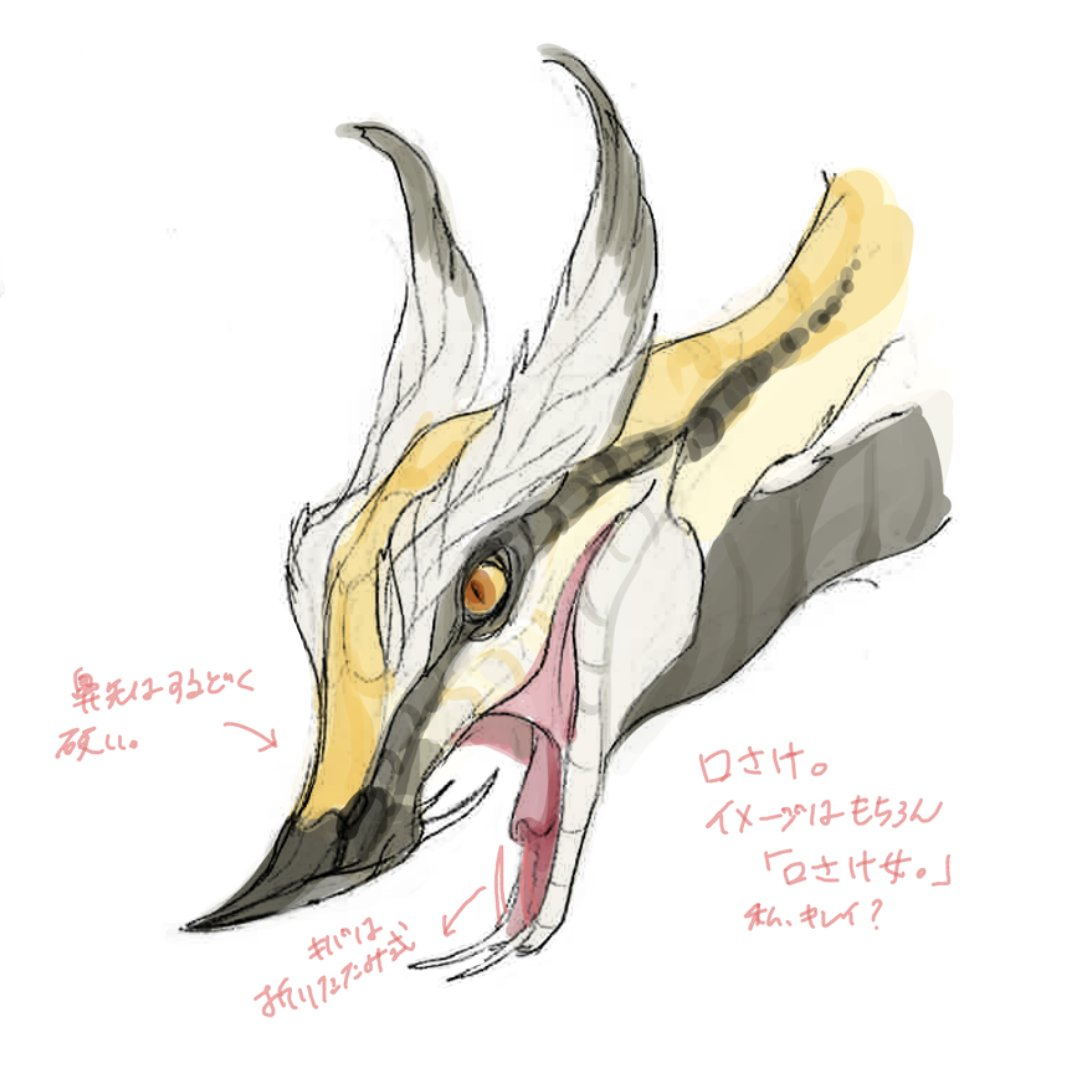 Monster Hunter Rise Concept Art: rough close up sketch of Great Izuchi. 🔪 #MHRise